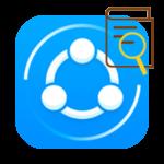SHAREit как пользоваться приложением