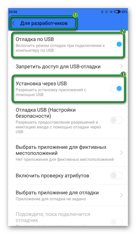 Включение опций отладки и установки в настройках разработчиков Android